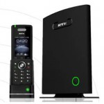 First Wideband Multi-cell IP DECT System