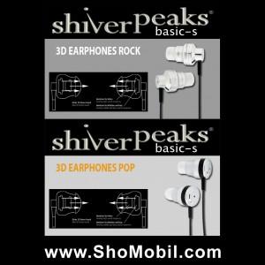 Weltweit der Erste 3D Stereo In-Ohr Sound Kopfhörer - Patentierte Technologie